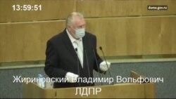 Жириновский раскритиковал депутатов КПРФ