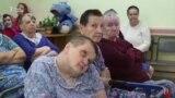 Как живут люди в российских психоневрологических интернатах