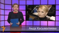 Видео новости, 13 ноября