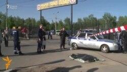 Москвадаги жанжал иштирокчилари ватанларига депортация қилинди