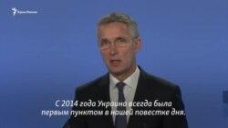 НАТО призвали Россию освободить захваченных украинских моряков (видео)