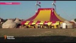 Кыргызстандык Рула цирки Түркияда