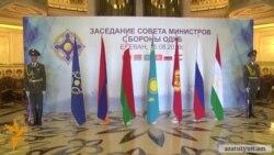 Հայաստանն ու Ռուսաստանը պատրաստվում են միացյալ զորախմբի ստեղծման մասին համաձայնագիր կնքել