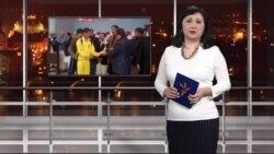 """Новости радио """"Азаттык"""", 30 января"""
