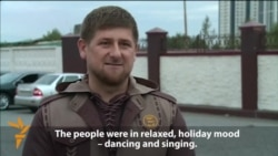 Five Killed In Chechnya Blast