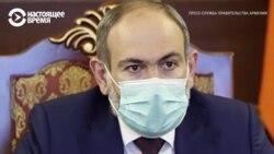 Премьер Армении рассказал, что заболел коронавирусной инфекцией