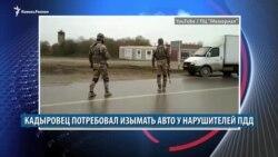 Видеоновости Кавказа 8 января