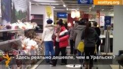 """Казахстан: Дешевый """"шоп-тур"""" в Россию"""