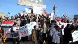 تظاهرة لمنتسبي هيئة التصنيع العسكري