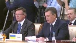Ուկրաինան կասեցնում է Ասոցացման համաձայնագրի կնքման աշխատանքները
