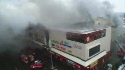 Пожежа в торговельному комплексі «Зимова вишня» в Кемерові – відео з дрона