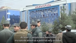 Suicide Bomber Strikes At Kabul Political Rally
