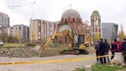 Iskopavanje terena u Prištini u potrazi za grobnicom