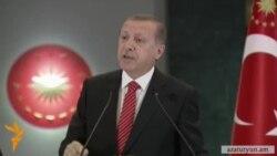 Էրդողան․ Թուրքիան իրավունք ունի պաշտպանելու իր սահմանները