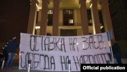Скопје- ВМРО-ДПМНЕ го блокираше Министерството за надворешни работи поради преговорите на македонската со бугарската власт поврзани со историјата, 03.12.2020