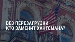 Неделя: самый массовый митинг в России за 8 лет