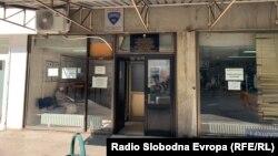 Скопје- Беко, управна служба на Министерството за внатрешни работи