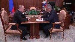 Встреча В.Путина и С.Шойгу
