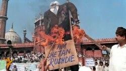 Салман Рушди: непрошенный гость?