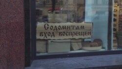Магазин Германа Стерлигова на Садовой-Спасской улице