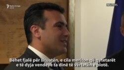 Zaev: Duhet ta dimë të vërtetën për incidentin në Kumanovë