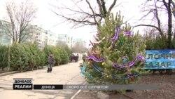 Як святкуватимуть 2019 у Криму та на Донбасі?
