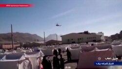 Мощное землятрясение на границе Ирана и Ирака (видео)