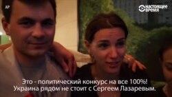 Результаты Евровидения: что думают москвичи?