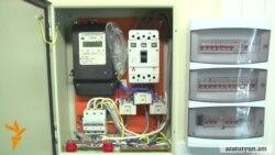 Էլեկտրաէներգիայի թանկացումը «կոռուպցիոն ռիսկեր է պարունակում»