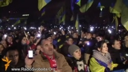 Ukrainian Anthem Rings Out During Overnight Protest