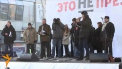 Митинг на Новом Арбате: Ксения Винькова