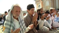 Afghans Offer Eid Al-Fitr Prayers