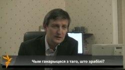 Год пасьля выбараў: Яраслаў Раманчук