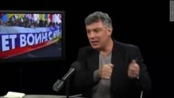 Каким быть маршу против войны с Украиной? Борис Немцов