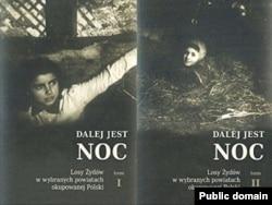 """Обложки двухтомного издания """"Дальше – ночь"""" о судьбах польских евреев в годы нацистской оккупации"""