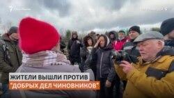 Жители Петрозаводска объединились против вырубки парка