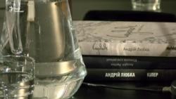 Письменник Андрій Любка презентував нову книгу у Празі