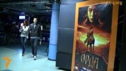 Как вы восприняли фильм «Орда»?