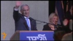Во Израел уште една изборна победа на Нетанјаху