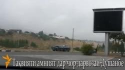 Усиление мер безопасности в Душанбе