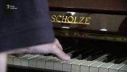 Історія піаніста, якого могло не бути (відео)