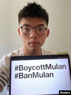 Thirrje për bojkotim të filmit Mulan.