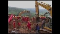 Кількість загиблих від землетрусу в Китаї зросла до 89