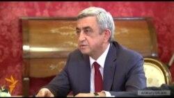 Սերժ Սարգսյանը ՀԱՊԿ անդամների կոորդինացված դիրքորոշման անհրաժեշտություն է տեսնում