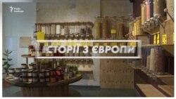 Німеччина: магазини без пластикової упаковки – відео