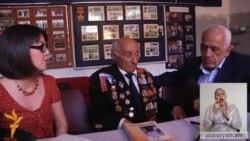 Մաքս ակումբ. պատերազմի մասնակից վետերանների հիշողությունները