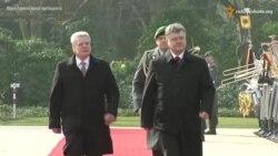Порошенко у Німеччині зустрівся з президентом і канцлером