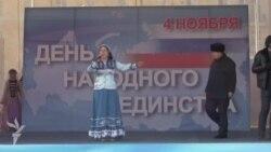 Как в Грозном праздновали День народного единства