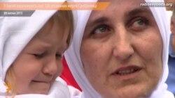 У Боснії вшановують іще 136 упізнаних жертв Сребрениці