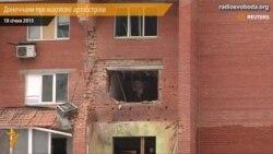 Донецьк підраховує втрати після масованих артобстрілів